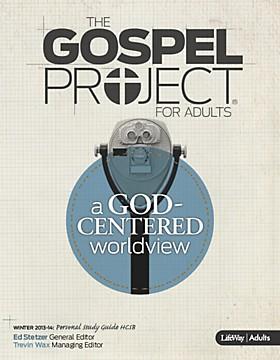 GospelProject